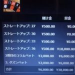 【ストレートアップで一撃3万円!】ルーレットバスターは神ツール